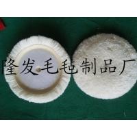 7英寸羊毛盘,羊毛抛光盘,漆面毛线抛光球