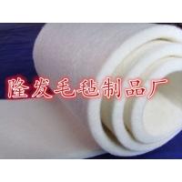 热压机羊毛缓冲垫,热压机羊毛毡,中粗羊毛毡
