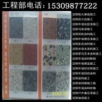 沈阳宾馆硅藻泥材料