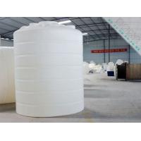 10吨混凝土外加剂罐