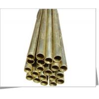 KBG/JDG金属穿线管