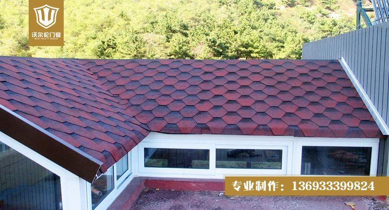 供应德高瓦阳光房 隔热德高瓦屋顶 沃尔伦门窗图片