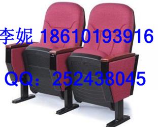 河北省胜芳镇礼堂椅,胜芳软包排椅影剧院座椅电影院座椅