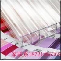 上海工程专用阳光板、米字阳光板、四层矩形锁扣板