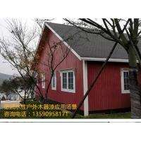 户外水性木器漆哪个牌子好?户外耐候型水性木器漆