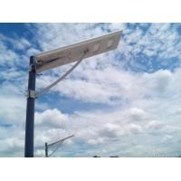 专业生产一体化LED太阳能路灯 LED太阳能庭院灯  太阳能