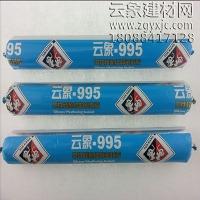 云象调色胶彩色995中性硅酮耐候密封玻璃胶硅胶防霉结构胶