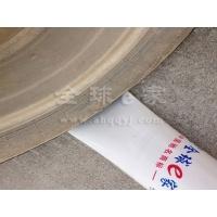 厂家直销全球e家品牌pvc管材新产品