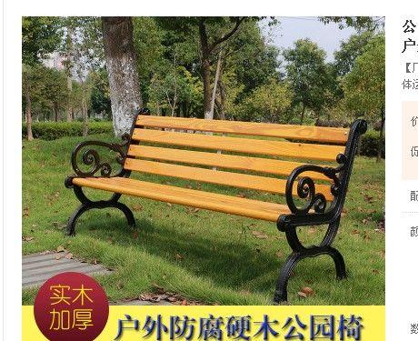 天津户外公园椅户外长凳防腐木坐凳桌椅批发