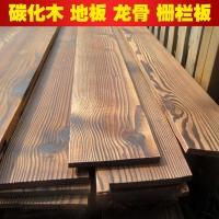 天津防腐木 防腐木地板碳化木地板