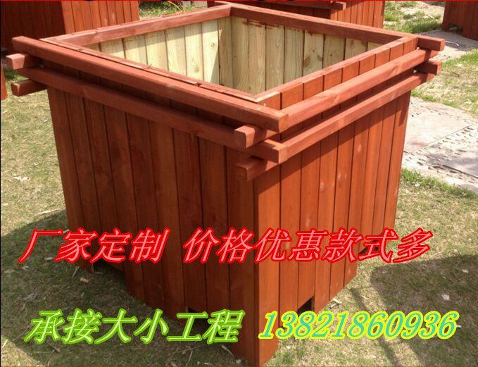 天津防腐木花箱户外木花盆木花槽木园艺