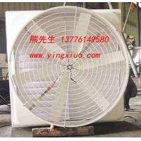 苏州工业用排风扇 1460型吴江负压风机,上海负压风机厂家