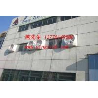 上海负压风机_常州屋顶风机_太仓排烟风机_芜湖工业排风扇