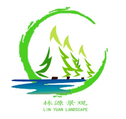 西安林源园林景观工程有限公司