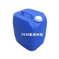 氟碳涂料树脂