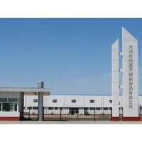 天津市邮通不锈钢制品有限公司
