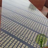 叶林同防水建筑模板,清水模板,覆膜板木胶板,建筑胶合板