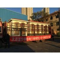 富華集城®高品質生態廁所,景區衛生間,城市型無水廁