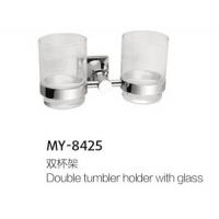 牧野卫浴-双杯架MY-8425