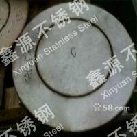 供應厚度20mm 316不銹鋼板割圓 等離子切割工