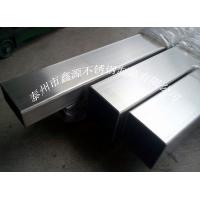 供應戴南不銹鋼矩形管  現貨批發