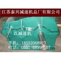 ZL42.5-7.1-2齿轮减速机配件