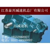 ZS82.5-112-1齿轮减速机配件中间轴三轴四轴