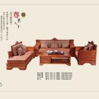 尊派实木家具 帝王赋系列  实木沙发