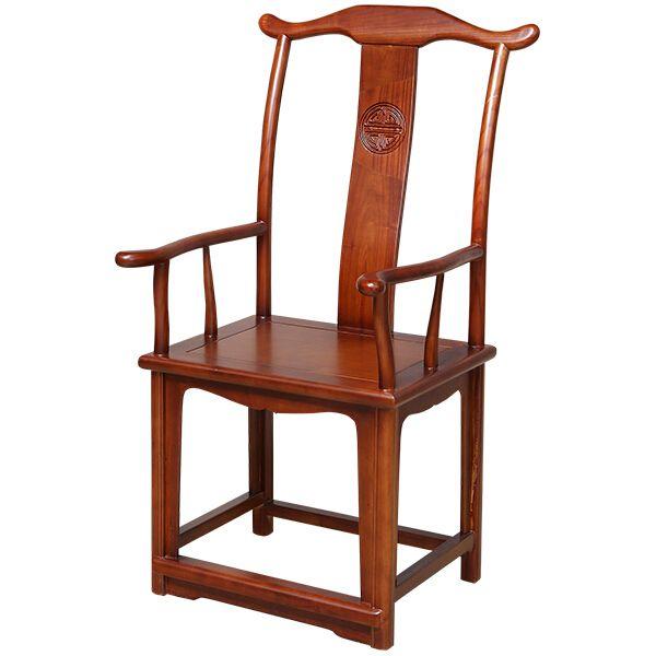 尊派实bob直播平台 帝王赋系列 明式官帽椅靠背椅三件套