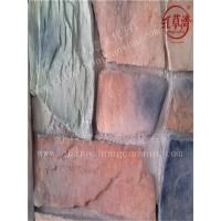 人造石混拼石HCW-MIX-10034