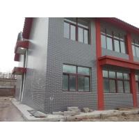 新农村建设改造用文化石仿古砖