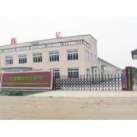 天津鑫亿办公家具厂