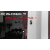 门禁指纹锁可视门铃楼宇对讲电动门复制停车卡