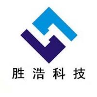 武汉胜浩新能源科技有限公司