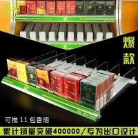 供应深圳乐品超市便利店新款一体式商品推进器厂家直销