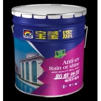 广东宝莹漆品质涂料&家居装修专用涂料