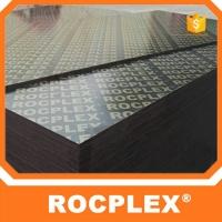 12厘建筑木模板 12mm 建筑清水模板