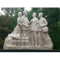 供应直销人物石雕真人肖像石雕历史人物雕塑