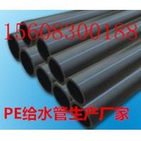 重庆璧山[PE给水管连接施工方便%价格15608300188