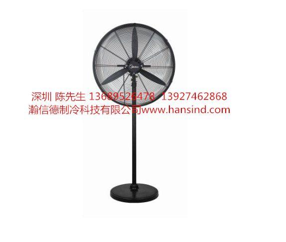 落地式牛角扇750mm工业电风扇