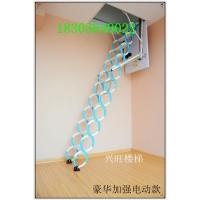 升降阁楼楼梯安装方法,升降阁楼楼梯