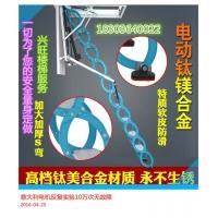 隐形电动阁楼专用梯子
