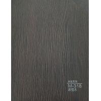 浩鵬集成墻飾-竹木纖維板 M318