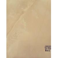 浩鹏集成墙饰-竹木纤维板 D709