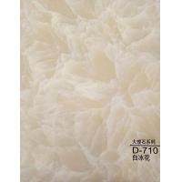 浩鹏集成墙饰-竹木纤维板 D710