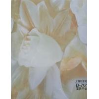 浩鹏集成墙饰-竹木纤维板 D701