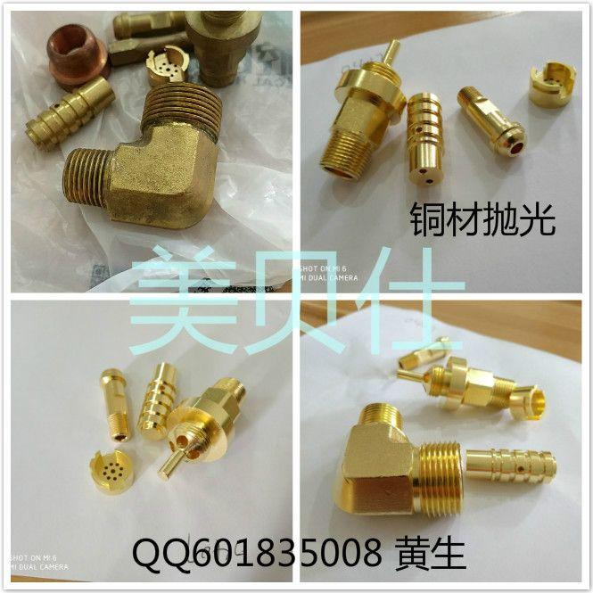 黄铜铸件酸洗抛光 铸件光亮剂