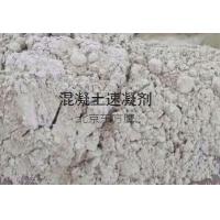 DFY-1混凝土速凝剂