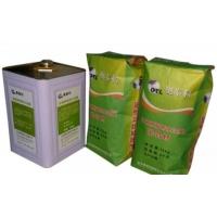 DFY-2自闭树脂防水涂膜