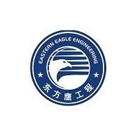 北京东方鹰工程技术有限公司